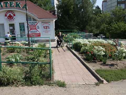 """Аптека """"Первая помощь"""" на ул. Окружная"""