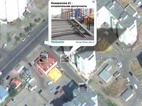 """Журнал """"Доступный мир"""" выпустил карту доступности зданий для людей с ограниченными возможностями здоровья"""