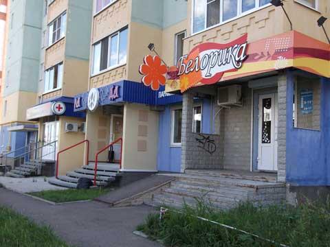"""Кижеватова 21, """"Белорика"""" - относительная доступность"""