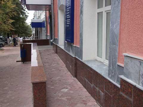 Московская 9, банк ВТБ - полная доступность