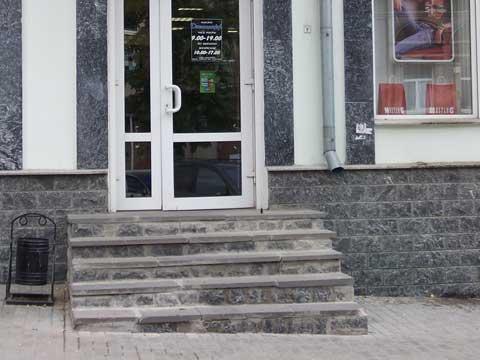 """Московская 20, магазин """"Джинсофф"""" - полная недоступность"""