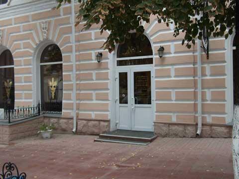 Московская 21, аптека №1 - частичный доступ