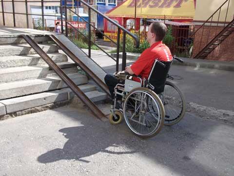 """Как сделать доступными для инвалидов """"хрущевки"""" и """"брежневки""""?"""