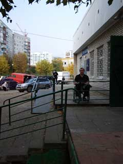 Кижеватова 5, Почта и Сбербанк - одно крыльцо, один пандус и непреодолимое препятствие между ними