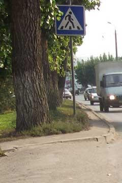 Пешеходный переход у выезда с ул.Кижеватова на ул.Окружную - частичная доступность