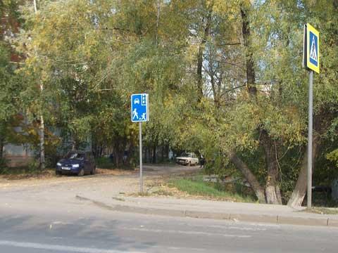 Пешеходный переход, ул.Кижеватова 9 – полная доступность