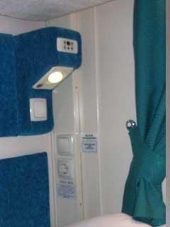 """Фирменный поезд """"Сура"""" – полная доступность для пассажиров с физическими ограничениями"""