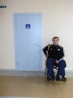 """""""Дизель-Арена"""" - полная доступность для людей с ограниченными возможностями здоровья"""