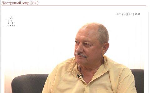 Сергей Егоров рассказал о доступности ПГУ для студентов с ограниченными возможностями здоровья