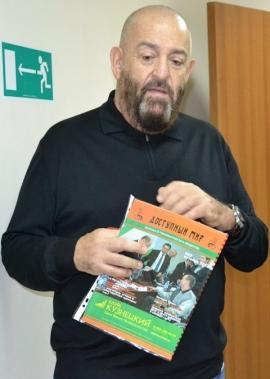 Михаил Шуфутинский к читателям журнала DISABILITY TODAY