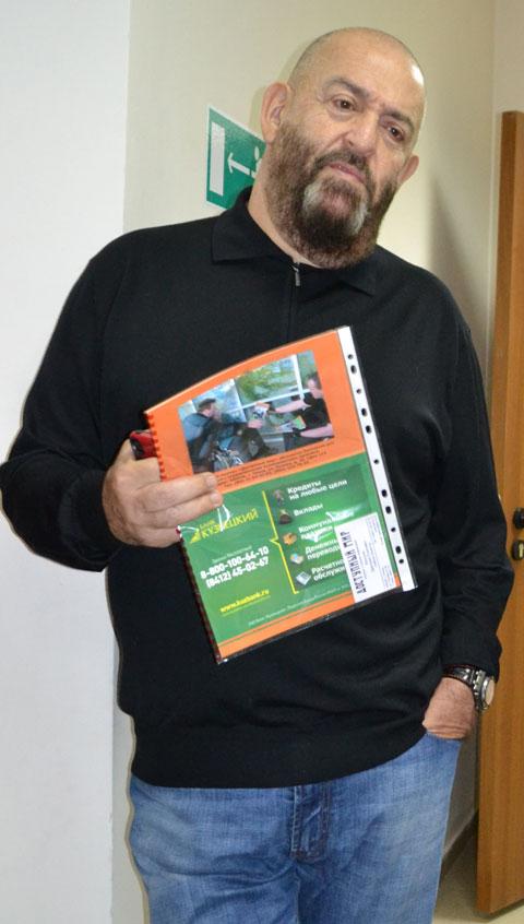 Михаил Шуфутинский: Уважение к людям с ограниченными возможностями здоровья, как ничто лучше может помочь им в преодолении жизненных трудностей!